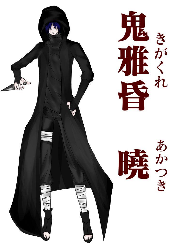ナルト 夢 小説 幼馴染